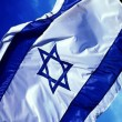 Sunday's SFI Rally for Israel and Peace – join us for something special