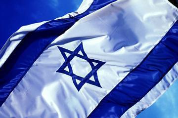 IsraeliFlag.jpg