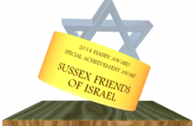 Special Achievement Hasby Award for outstanding grassroots activism