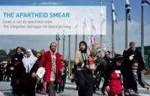 BICOM Analysis and news: The Apartheid Smear