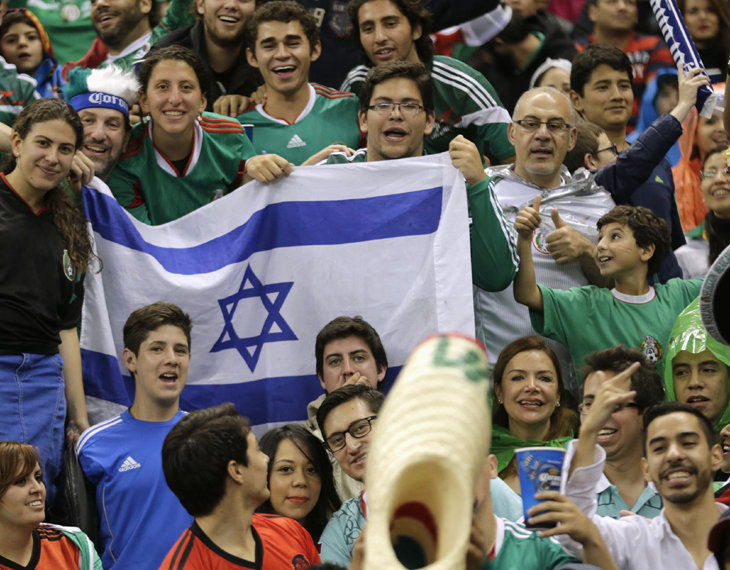 Mexico and Israel fans mingle during a pre-World Cup friendly