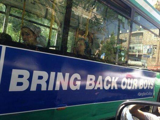 Egged, Israel's largest bus company says #BringBackOurBoys