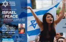 Sussex Friends of Israel National Rally for Israel and Peace – Brighton