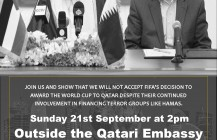 Rally outside Qatari Embassy on Sunday Kick Terror Out!